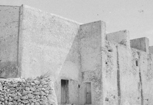 Raoul Haussmann Sans Titre, N.d, Négatif Retouché