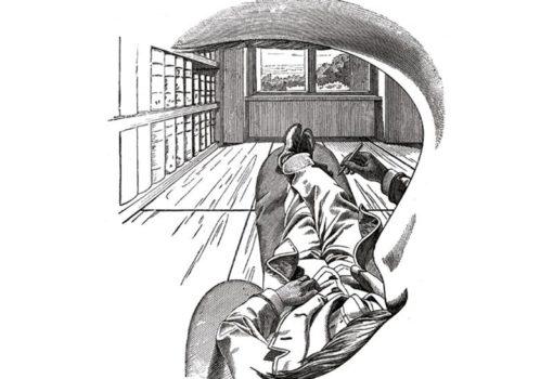 Sigmund Freud Du Regard à L'écoute Ernst Mach, Autoportrait Du Moi Paris, Bibliothèque Nationale De France