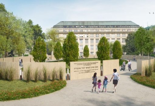 Memorial De La Shoah (c) Wehofer Architekten Zt Gmbh