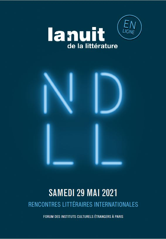 NDLL 2021 © S.Roqueplo